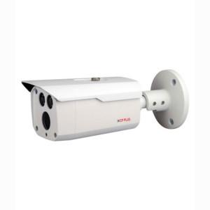 Cp Plus 4 Mp Ip Bullet Camera