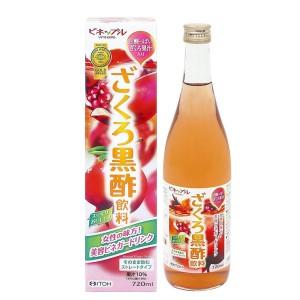 Vinepple Pomegranate Black Vinegar Drink (720ml)