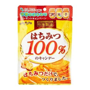 Hachimitsu 100% No Candy