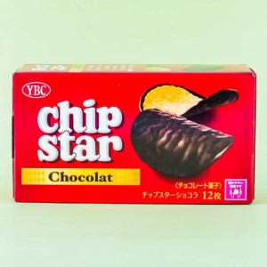 Yamazaki Biscuit Chipstar Chocolate Biscuits